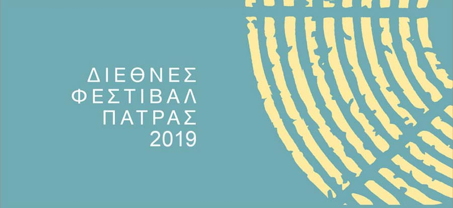 thiethnes-festival-patras-2019