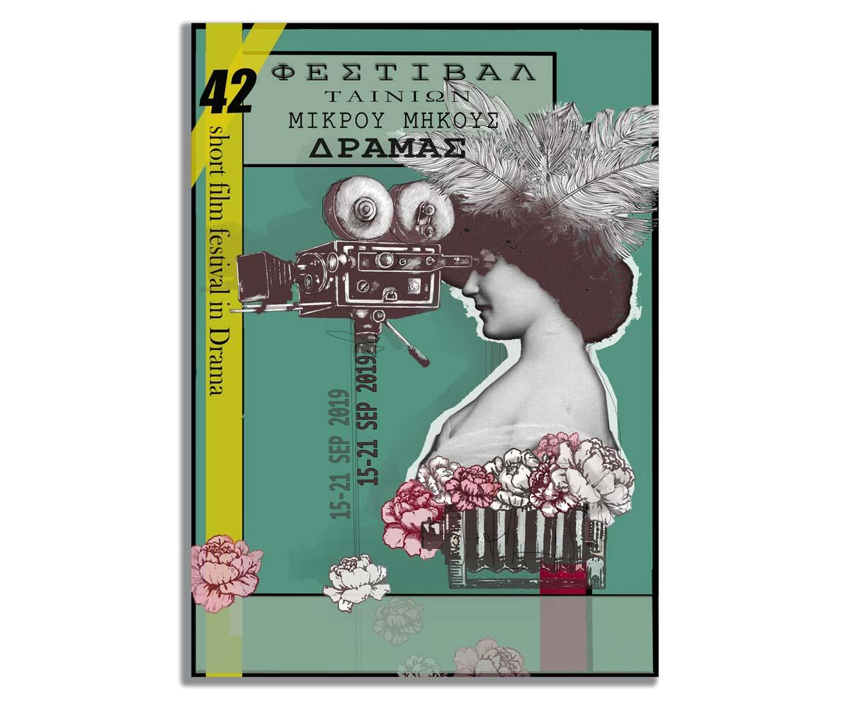Poster-42-Fest-Drama-2019