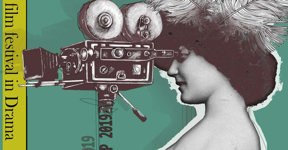Poster-42-Fest-Drama-2019b