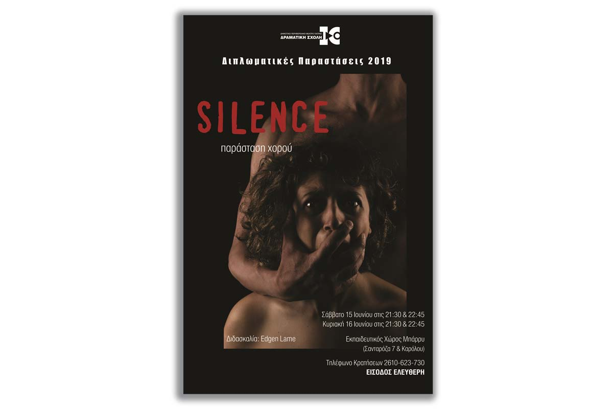 T92801-silence-afisa_out-01.jpg-mikri-123