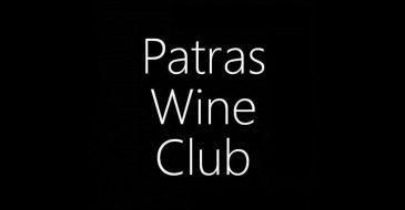 Ο καλύτερος Έλληνας sommelier για το 2019, Άρης Σκλαβενίτης, στην Πάτρα