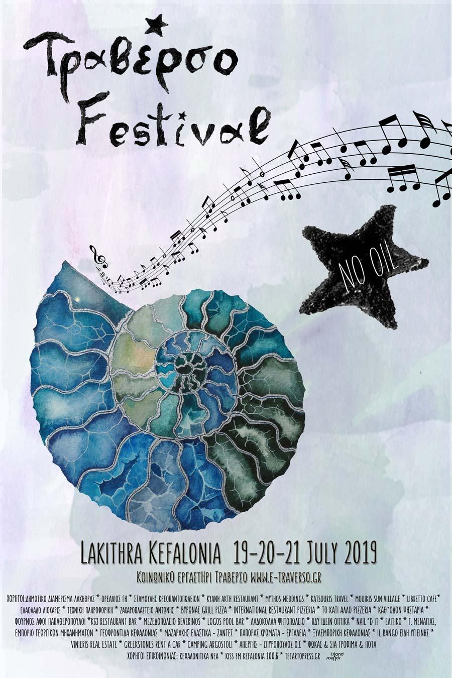 Afisa-festival-sp-2019