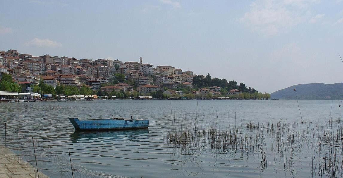 1147px-Kastoria2_200704