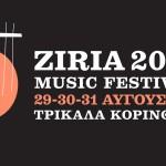 Ziria_19_Logo_black