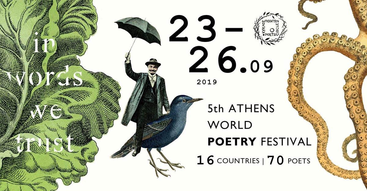 5-poetry-festival