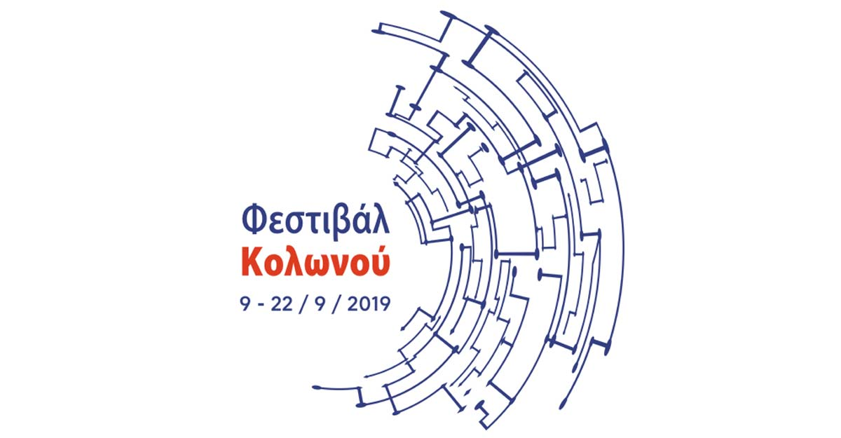 Kolonos_Festival_2019_slider