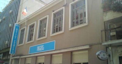 Μια ευγενική χειρονομία για την προσφορά του Γαλλικού Ινστιτούτου Ελλάδος στην Πάτρα