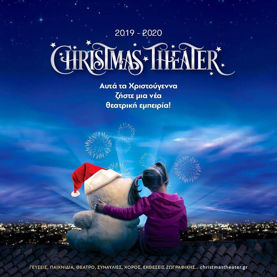 Christmas-Theater-2019-1