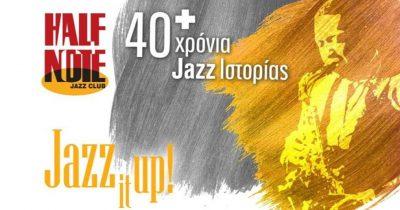 Espen Berg trio μαζί με τον Δημήτρη Βασιλάκη live στο Half Note