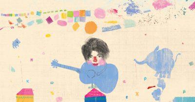 «Πες μου τ' όνομά σου» – Παιδική μουσική παράσταση του Φοίβου Δεληβοριά στο θέατρο Radar