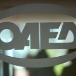oaed-696x526