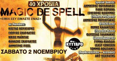 40 χρόνια Magic De Spell - live στο Κύτταρο