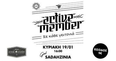 «Σε κάθε γειτονιά» - Οι Active Member live στο Ευοί Ευάν την Κυριακή 19 Ιανουαρίου
