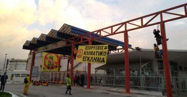 Ειρηνική δράση ακτιβιστών της Greenpeace στις εγκαταστάσεις των ΕΛΠΕ στον Ασπρόπυργο