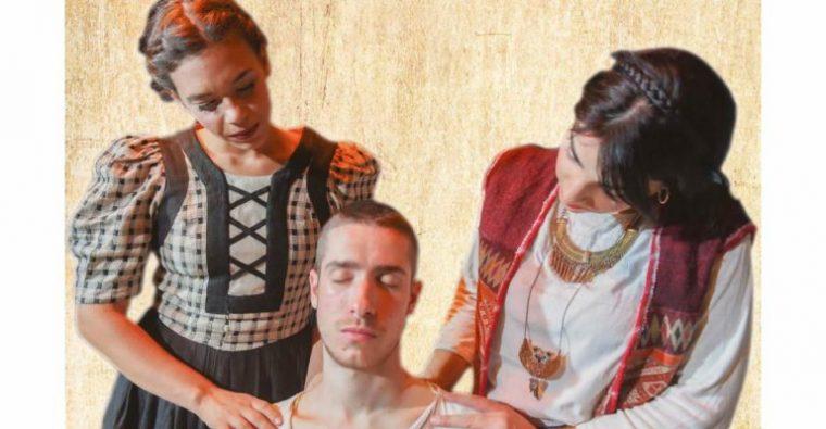 «Ο «Σιμιγδαλένιος» - Παιδική παράσταση από τη Θεατρική Ομάδα«Περίπατος»