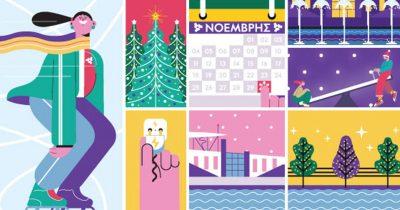 Ο Χριστουγεννιάτικος Κόσμος του ΚΠΙΣΝ ζωντανεύει στις 30 Νοεμβρίου