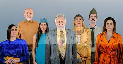 «7 Αναζητήσεις» - Η ιστορία της Ελλάδας μέσα από τις ραδιοφωνικές αναζητήσεις του Ερυθρού Σταυρού στο Δημοτικό Θέατρο Πειραιά