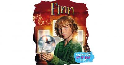 «Φιν, η μαγεία της μουσικής» - Χριστουγεννιάτικο Kids Love Cinema για το «Ηλιτόμηνον» στο Ολύμπιον