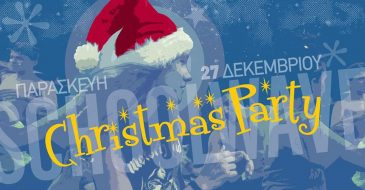 Schoolwave Christmas Party στο ΑΝ club