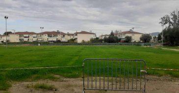 Πάτρα: Νέο Πάρκο Αναψυχής στην οδό Λεύκας