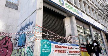 Συνέλευση Ανέργων και Εργαζομένων Τηλεφωνητ(ρι)ών: Με αφορμή την απεργία διαρκείας στον ΟΤΕ
