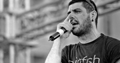 Πάτρα: Αντιφασιστική / Αντικρατική συγκέντρωση για τα 7 χρόνια από τη δολοφονία του Παύλου Φύσσα