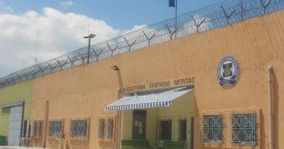 Κινητοποίηση κρατουμένων στις φυλακές Νιγρίτας