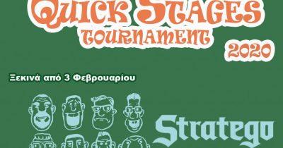 Το τουρνουά QUICK Stages της κατηγορίας Duel, επανέρχεται από την Patras Stratego Team