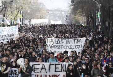 Πάτρα: Εκδήλωση με θέμα «Από τον Τεμπονέρα στις καταλήψεις του 2020» από τη Λέσχη Αναιρέσεις