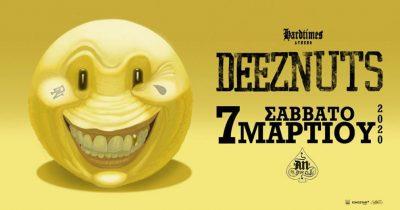 """""""Deez Nuts"""" live στο AN club"""