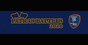 Έρχεται το Patras Battles 2020