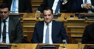 Άδωνις Γεωργιάδης - Από τους «υψηλούς συμβολισμούς» του Άουσβιτς, ξανά στην ακροδεξιά, ρατσιστική ρητορική