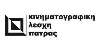 Η Κινηματογραφική Λέσχης Πάτρας ανακαλεί τις προβολές της μέχρι 20 Μαρτίου 2020