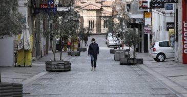 Μητροπολιτικό Κοινωνικό Ιατρείο Ελληνικού: Επικίνδυνα αλλοπρόσαλλη η διαχείριση της πανδημίας