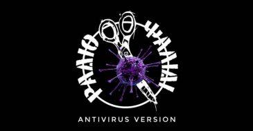 """Το """"Ράδιο Ψαλίδι"""" αρχίζει να εκπέμπει ξανά σε """"Antivirus version"""""""