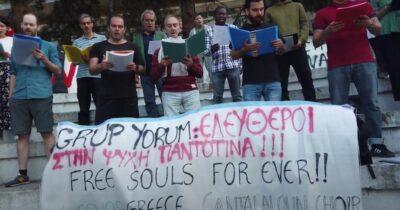 Οι Cantalaloun στο πλευρό των απεργών πείνας στην Τουρκία