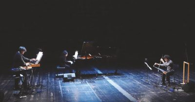 Adagios From The Underground -Νίκος Γιούσεφ, Ειρήνη Τηνιακού, Γιώργος Κατσάνος | Κυκλοφόρησε ψηφιακά και σε διπλό βινύλιο