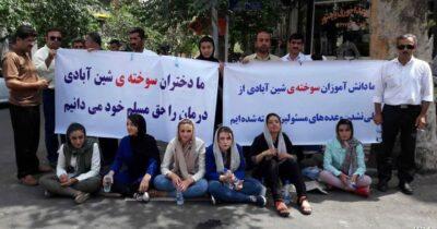 Θεσσαλονίκη: Κάλεσμα οικονομικής ενίσχυσης για τα ιατρικά έξοδα των Ιρανών μαθητριών του σχολείου Shinabad
