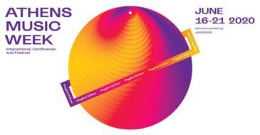 Athens Music Week 2020 | 16 - 21 Ιουνίου στην Τεχνόπολη Δήμου Αθηναίων