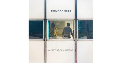 """""""Καραντίνα/Quarantine"""" - Νέο EP από τον Βύρωνα Κατρίτση"""