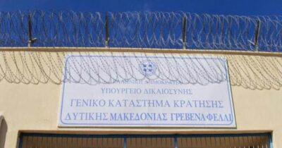 Πρωτοβουλία για τα Δικαιώματα των Κρατουμένων: Στις φύλακες Γρεβενών οι κρατούμενοι στερούνται ακόμα και το νερό