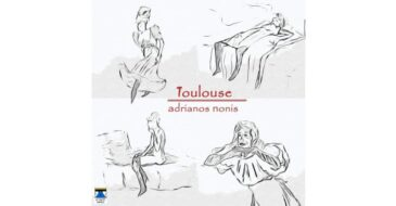 «Τουλούζ» - Νέο single του Αδριανού Νόνη