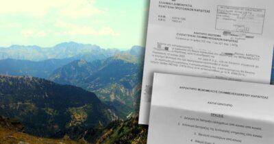 Καρδίτσα: Ο αγώνας δεν ποινικοποιείται, οι αγωνιστές δεν τρομοκρατούνται