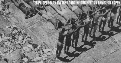 Πάτρα: Προβολή της ταινίας «Φυλακές Carandiru: Η ημέρα της σφαγής» | Τρίτη 30 Ιουνίου στην πλατεία Όλγας