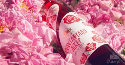 Νέο προϊόν: Λικέρ Τριαντάφυλλο Κάστρο από αρωματικά ροδοπέταλα!