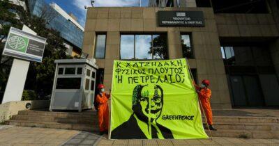 Προσαγωγές ακτιβιστών της Greenpeace σε ειρηνική διαμαρτυρία έξω από το Υπουργείο Περιβάλλοντος και Ενέργειας