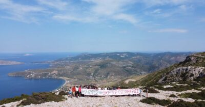 Σκύρος: Ελεύθερα βουνά, ελεύθερα νησιά, χωρίς αιολικά