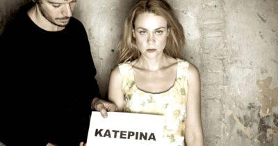 Πάτρα: H «Κατερίνα» με τη Λένα Παπαληγούρα στο Royal open Theater