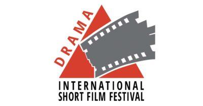 Νέα προγραμματική σύμβαση για το Φεστιβάλ Ταινιών Μικρού Μήκους της Δράμας