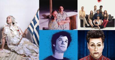 Θέατρο του Νέου Κόσμου: 5 παραγωγές σε καλοκαιρινή περιοδεία